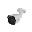 Hibridinė vaizdo stebėjimo kamera Longse LIV90HTC500FS 5MP (2592x1944px), 2,8-12mm, Su Sony STARVIS sensoriumi