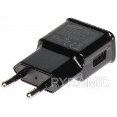 MAITINIMO BLOKAS 5V/2A/USB/B