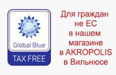 ta/tax-free-red.jpg