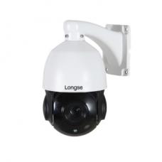 Valdoma IP stebėjimo kamera Longse PT5A022S200, 1080p, 22X zoom, 3.9mm-85.5mm, 60m IR, 45°/s